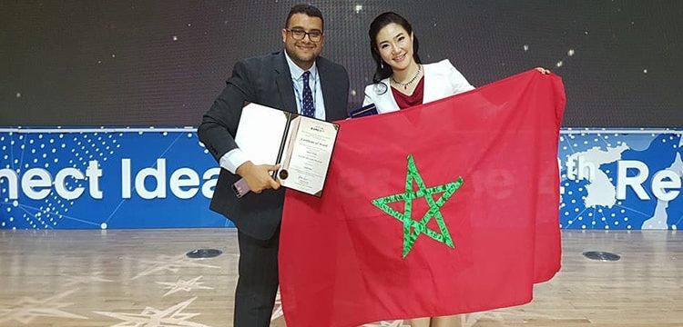 Morocco-at-BIXPO-2017