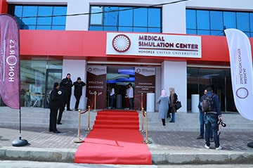 Honoris Medical Simulation Center